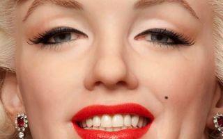 Секреты макияжа Мерлин Монро по шагам