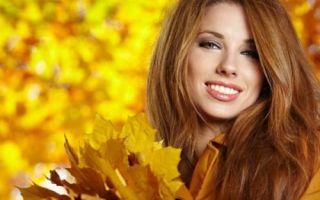 Правила ухода за кожей лица осенью